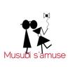 Musubi s'amuse