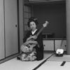 Tsuruchiyo 鶴千代