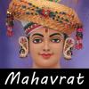 Mahavrat Pithadia