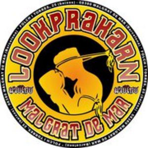 Profile picture for LOOKPRAKARN