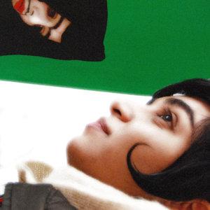 Profile picture for Monira Al Qadiri