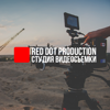 Red Dot Production
