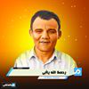 Mosab Khaled