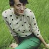 Ioana Mischie