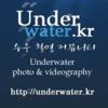 Underwater.kr
