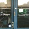 Museum Gallery/Gallery Museum
