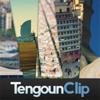 TengounClip