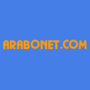Profile picture for AraboNet.com