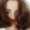 Nadya Filatova
