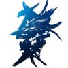 Blue Kanji Films