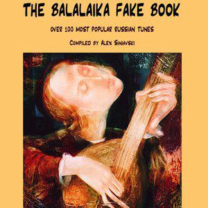 Profile picture for Balalaika Fake Book