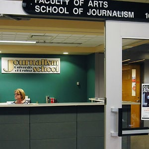 Profile picture for U of R School of Journalism