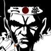 Samurai Senpai