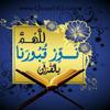 Khelifa Mohammed