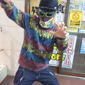 Profile picture for yu-ki saisai