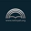 Netivyah