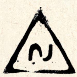 Profile picture for AMIGO UNIT
