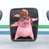 Ormie Pig