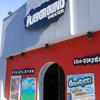 Playground Theater