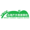 Taiwan Outdoor Explore School