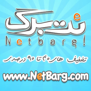 Profile picture for نت برگ NetBarg