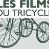 Les films du tricycle