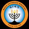Media Outreach Ministry