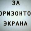 kirill filimonov