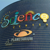 Detroit Science Center