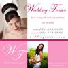 Wedding Tresses