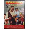 My Bible Friends DVD