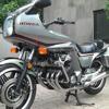 Soul Motor Co