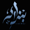 Ahmed el Bendary