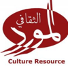 Culture Resource