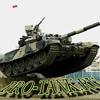 pro-tank.ru