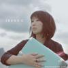 Irene Chui