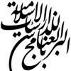 Abbasi Program