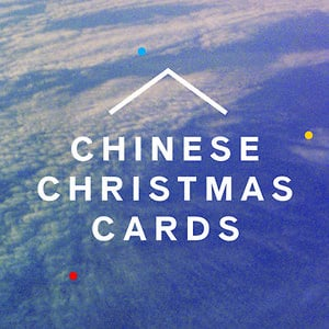 Profile picture for Chinese Christmas Cards