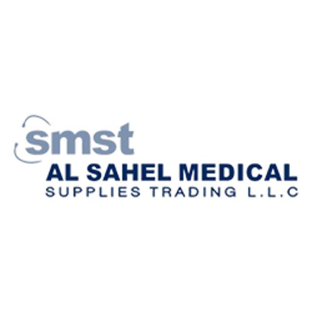 Al Sahel Medical Supplies & Trad on Vimeo