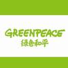 Greenpeace East Asia