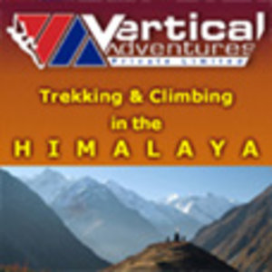 Profile picture for Vertical Adventures