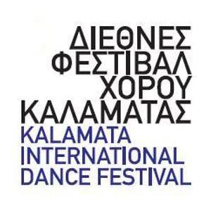 Profile picture for Kalamata Dance Festival