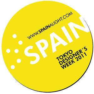 Profile picture for Spainalight