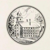 Middlebury College Archives