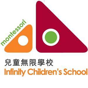 Profile picture for Infinity Children's School HK