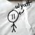 Wyatt Lennertz