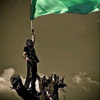 Green Libya