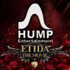 HUMP Entertainment