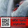 Wide Eyed Kayaking