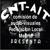 Audiovisuales CNT Madrid